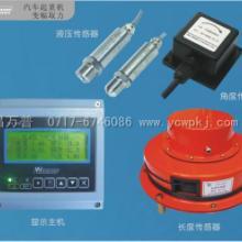 供应力矩限制器供应,力矩限制器供应商,力矩限制器供应商直销