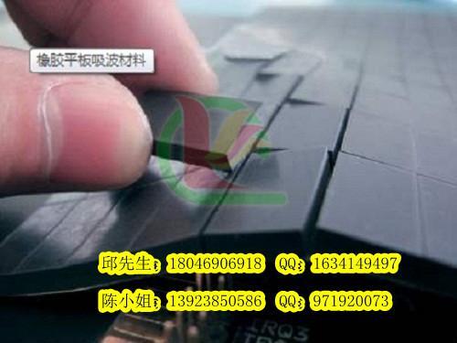 供应吸波材料,高频率电磁吸波材料,电磁屏蔽材料,电磁辐射屏蔽