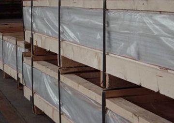 合金铝板带图片/合金铝板带样板图 (3)