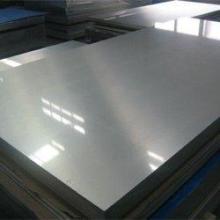 供应不锈钢带、常年供应不锈钢板 不锈钢带 不锈钢卷图片