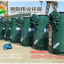 供应优质单机除尘器厂家直销,沧州优质单机除尘器批发
