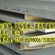 6063T6铝合金板图片