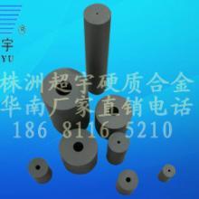 供应钨钢冷镦模、硬质合金冷墩模