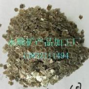 厂家加工复合岩片价格图片