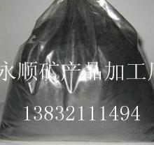 供应河北鳞片石墨粉一吨多少钱,铸造石墨粉,涂料石墨粉报价厂家价格多少