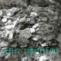 河北岩片 河北天然岩片图片