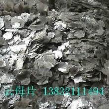厂家批发各种规格染色岩片批发