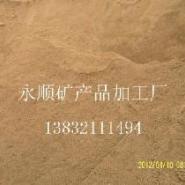 灵寿烘干沙子粉批发价格最优惠图片