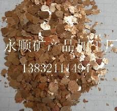 供应北京岩片报价,北京岩片供应价格,北京岩片批发价格