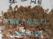 河北石家庄永顺矿业 天然云母片 天然云母片价格 天然云母片厂家 天然云母片供应商