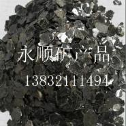 灵寿县染色岩片厂家报价合理图片
