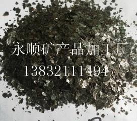 供应灵寿县染色岩片供应价格,复合岩片批发价格,石家庄天然岩片厂家
