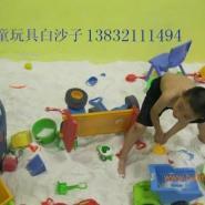儿童乐园白沙子批发价格最优惠图片