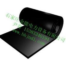 供应配电房绝缘橡胶垫咸阳供电局黑色绝缘胶垫