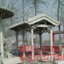 石长廊电话-内蒙古石长廊厂家-内蒙古石长廊供应商-内蒙古石长廊石雕批发