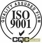 供应用于专业认证|ISO的ISO9001认证咨询批发