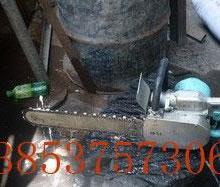 供应矿用链锯 安全快速高效割煤设备
