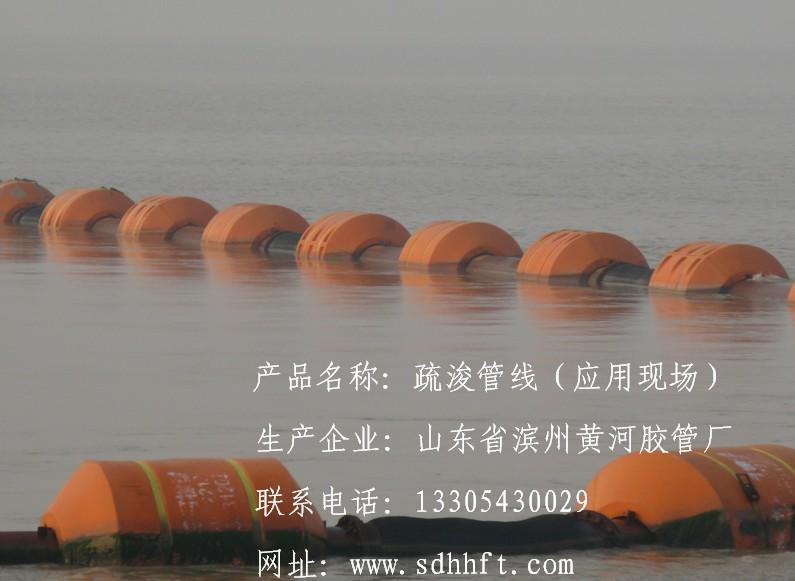 供应清淤船疏浚管线,疏浚管线,聚氨酯浮体,塑料浮体,橙色浮体,黄色浮