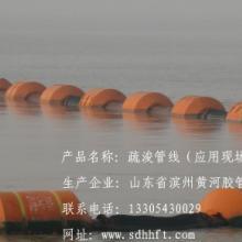 供应聚氨酯塑料浮体胶管批发