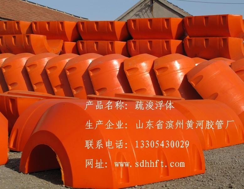 供应造地疏浚管线批发,供应排泥橡胶管,供应排泥船舶浮体,船舶浮体
