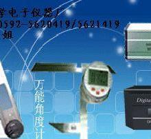 供应WYL-2光电折射仪批发