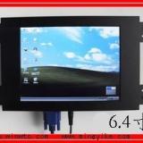 6.4寸显示器带触摸屏工业显示器640*480分辨率