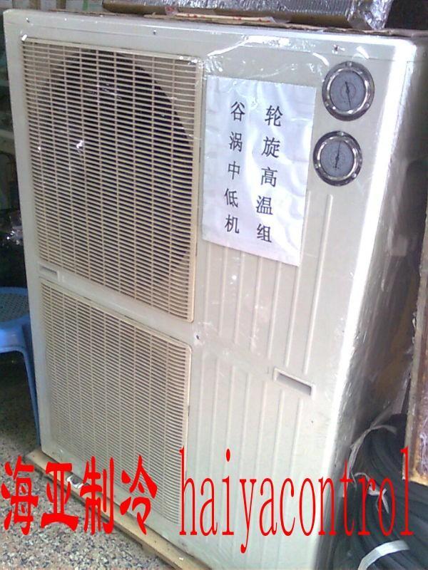 供应海南风柜机