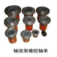 山东供应橡胶轴承500轴流泵适用厂家直销价格 泰达泵业
