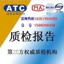 供应USB风扇CE认证 电子电器CE认证 LVD测试报告批发