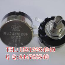 供应电磁炉电位器 RV24YN20FB103 调速开关批发