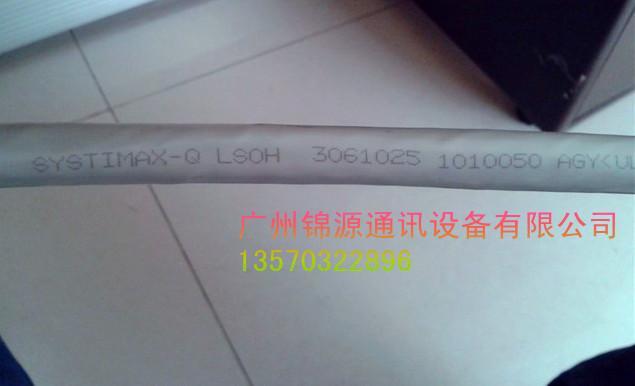 供应用于通讯的康普25对大对数线缆