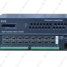 供应河南迅控SVS会议VGA矩阵系列 MS-VGA0404/MS-VGA0808/MS-VGA1616/MS-VGA32