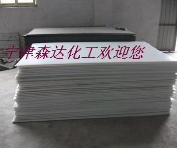 供应超高分子量聚乙烯衬板生产厂家_超高分子量聚乙烯衬板价格图片