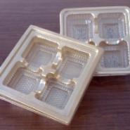 昆山超雅食品包装盒月饼精美包装图片
