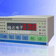 al210绕线计数控制器是本公司专为高档高速绕线机配套而设计生产的产批发