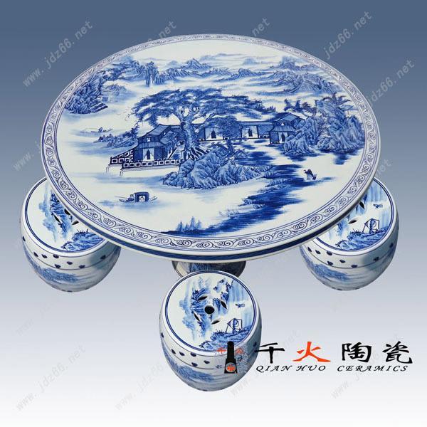 个性陶瓷西餐桌面定制定做 景德镇陶瓷桌面图案
