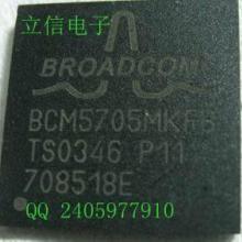 回收显卡芯片GP107-875-A1  回收电脑芯片GA102-875-A1图片