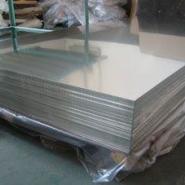 正宗国标西南铝2024硬铝合金板材图片