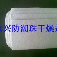 农产品防潮纸