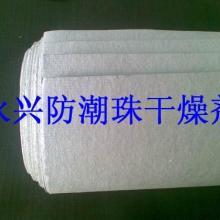 用于防潮干燥的农产品防潮纸,东莞防潮纸供应商