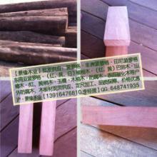 现货供应!柳桉木,柳桉木产地,马来西亚柳桉木,柳桉木用途,柳桉木图片