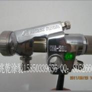 WA200岩田喷枪图片