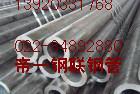 电站锅炉用无缝钢管生产厂家批发