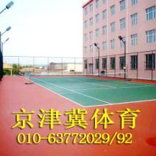 硅pu网球场硅pu篮球场施工建设,京津冀体育价格最低,质量最优批发