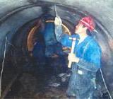 供应苏州地下室防水堵漏
