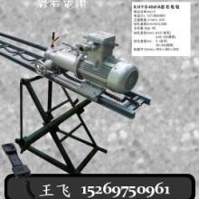 供应KHDY岩石电钻,探水探瓦斯电钻批发