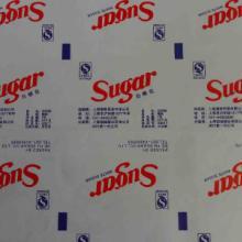 供应白牛皮复合纸/热封纸/雪糕包装纸