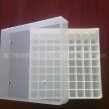 81格塑料冷冻盒批发