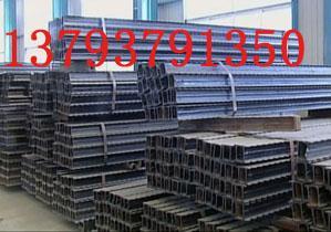 供应π型长梁π型钢梁型长梁型钢梁