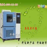 供应上海林频氙灯老化箱标准GB/T14049-